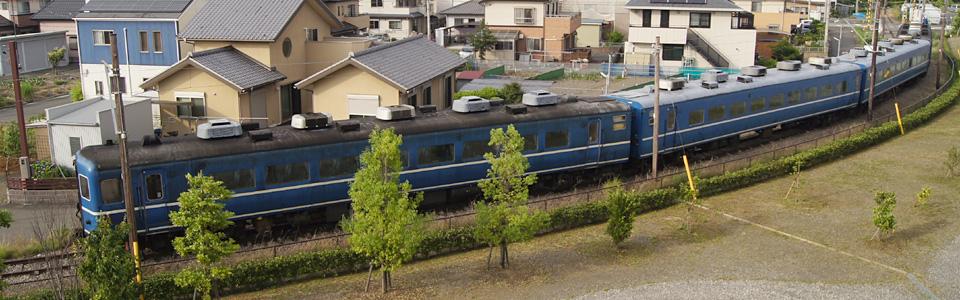 14系客車 | 大井川鐵道【公式】