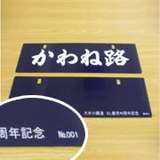 01_daisyuugou